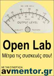 The Open Lab Project